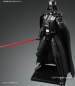 Preview: 1/12 Darth Vader